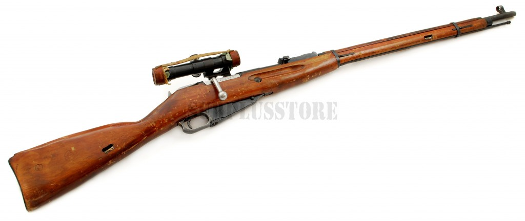 Mosin-Nagant deactivated gun for sale at Surplus Store