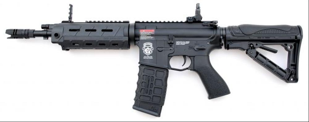 GR4 G26 blowback M4 Airsoft Assualt Rifle